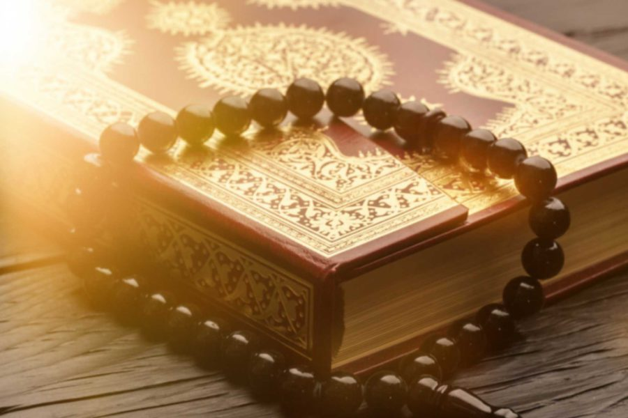 Sadaqah - Shariah Compliant